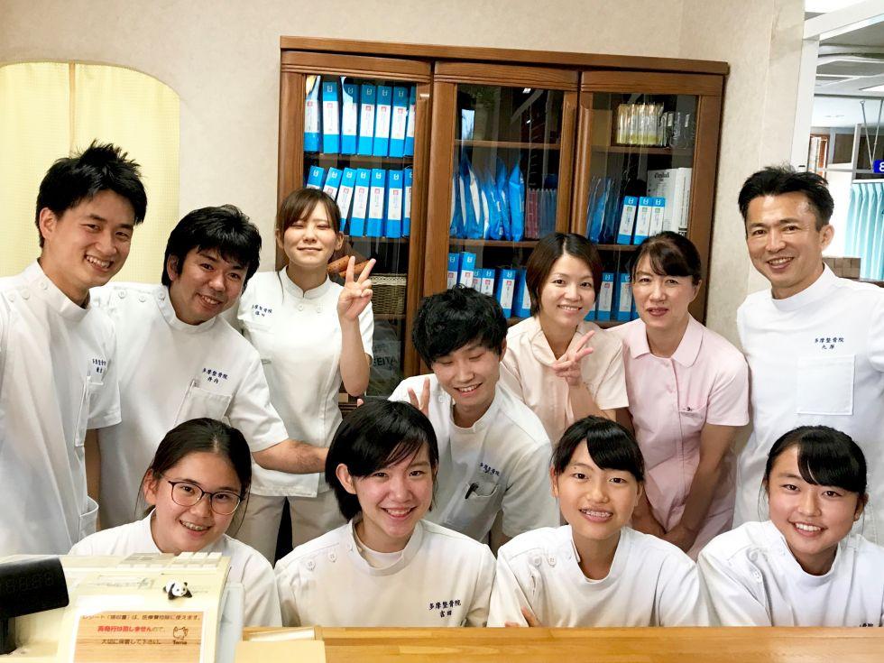 職場体験2017日野四中